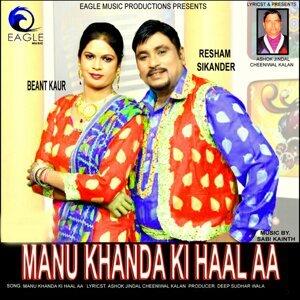 Resham Sikander, Beant Kaur 歌手頭像