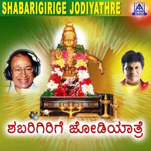 Dr. Rajkumar, Shivarajkumar 歌手頭像