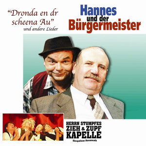 Hannes und der Bürgermeister 歌手頭像