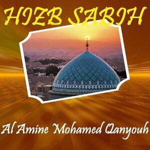 Al Amine Mohamed Qanyouh 歌手頭像