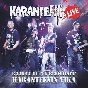 Karanteeni 歌手頭像
