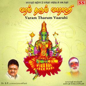 Usharaj, Veeramani Kannan, S P Balasubrahmanyam 歌手頭像