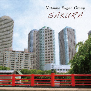 Natsuko Sugao Group 歌手頭像