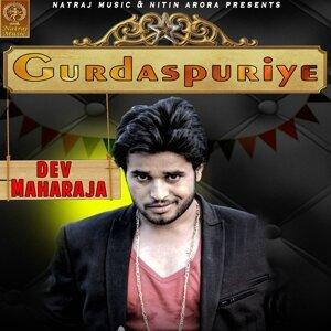 Dev Maharaja 歌手頭像