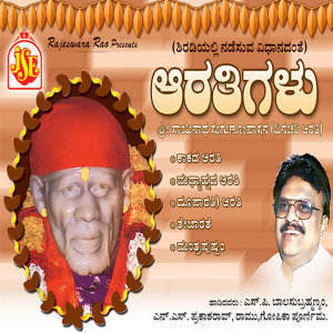 S. P. Balasubramanyam, N. S. Prakash 歌手頭像
