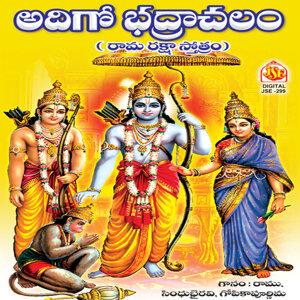 Ramu, Sindu Bairavi, Gopika Purnima 歌手頭像
