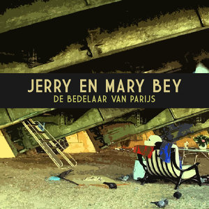 Jerry En Mary Bey 歌手頭像