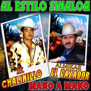 Almikar El Cazador, El Chalinillo 歌手頭像