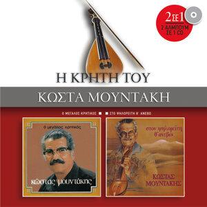 Kostas Moudakis 歌手頭像
