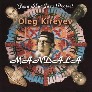 Oleg Kireyev - Feng Shui Jazz Project 歌手頭像
