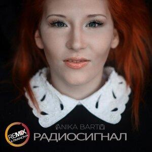 Anica Barto 歌手頭像