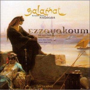 Salamat 歌手頭像