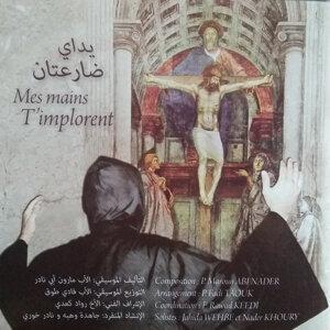 P. Maroun Abi Nader, P. Fadi Taouk 歌手頭像