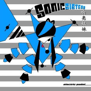 SonicSisters