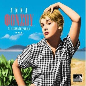Anna Fonsou 歌手頭像