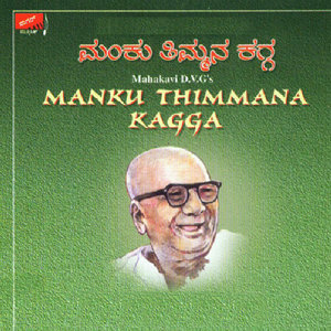 K. V. Raman, Dr. R. Ganesh 歌手頭像