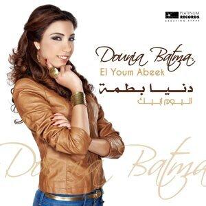 Dounia Batma 歌手頭像