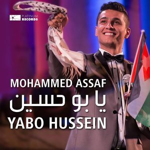 Mohammed Assaf 歌手頭像