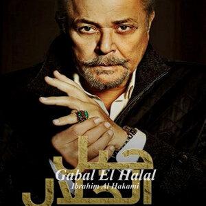 Ibrahim Al Hakami 歌手頭像