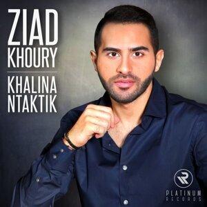 Ziad Khoury 歌手頭像