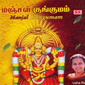 Pushpavanam Kuppusami, Usharaj 歌手頭像