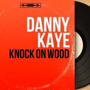 Danny Kaye 歌手頭像
