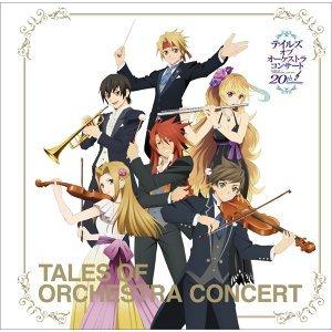 東京愛樂交響樂團 (Tokyo Philharmonic Orchestra) 歌手頭像