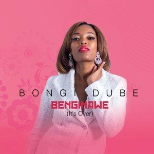 Bongi Dube