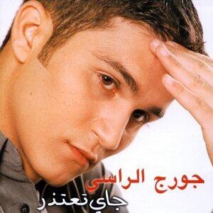 George Al Rassy 歌手頭像