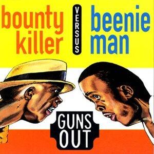 Bounty Killer Beenie Man アーティスト写真