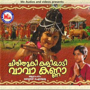 Baby Aiswarya 歌手頭像