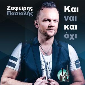 Zafeiris Pasialis 歌手頭像