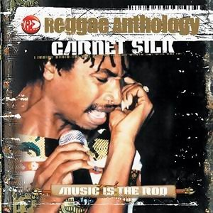 Garnet Silk 歌手頭像