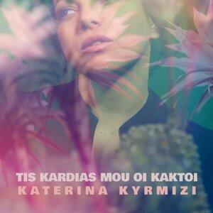 Katerina Kyrmizi
