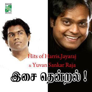 Harris Jayaraj, Yuvan Sankar Raja 歌手頭像