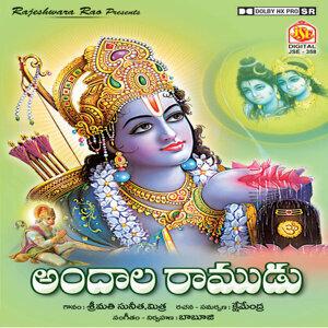 Mithra, Srimathi Sunitha 歌手頭像
