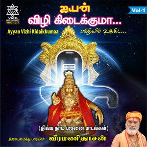 Veeramanidaasan, V. Venkat 歌手頭像