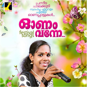Prsaeeeda Chalakudi, Wilswaraj 歌手頭像