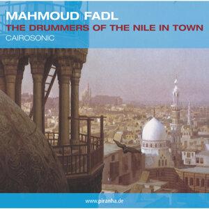 Mahmoud Fadl 歌手頭像