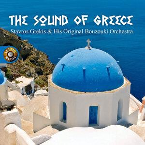 Stavros Grekis & His Original Bouzouki Orchestra 歌手頭像