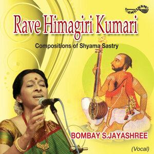 Bombay S. Jayashree 歌手頭像
