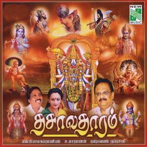 Pushpavanam Kuppu Swamy, S.P.Balasubramaniyam, Umaramanan 歌手頭像