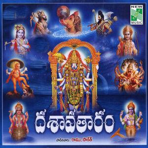 S.P.Balasubramaniyam, Ramu, Saketh 歌手頭像