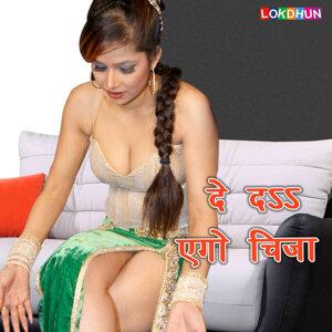 Rajesh Rastogi 歌手頭像