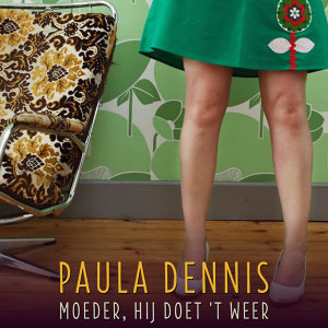 Paula Dennis 歌手頭像