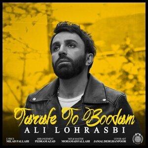 Ali Lohrasbi 歌手頭像