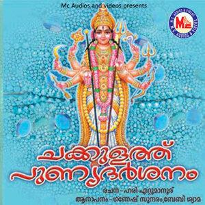 Ganesh Sundaram, Syama 歌手頭像