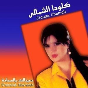 Clauda Chemali 歌手頭像