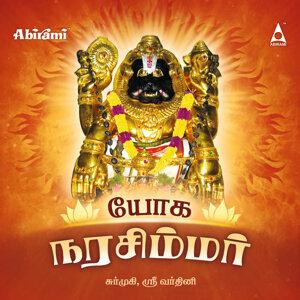 Surmukhi, Srivardhini 歌手頭像