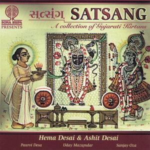 Hema Desai, Ashit Desai 歌手頭像